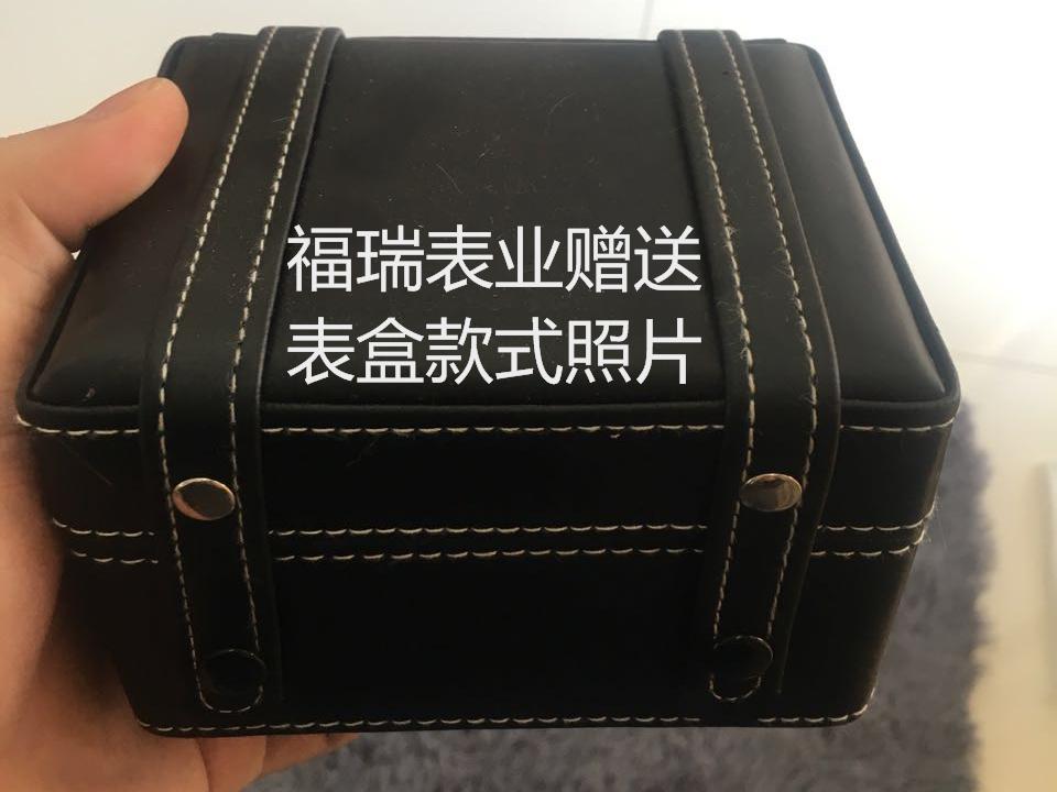 福瑞表业赠送表盒